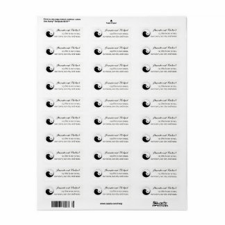 WEDDING STICKERS-LABELS. b/w YinYang doves. Return Address Label