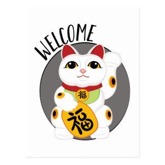Welcome Kitty Postcard