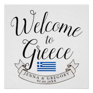 Welcome to Greece | Destination Wedding Custom Poster