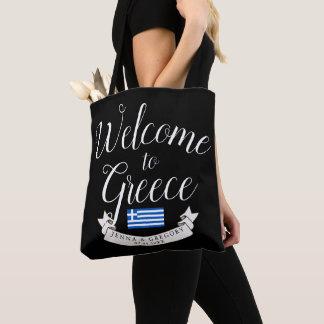 Welcome to Greece | Destination Wedding Custom Tote Bag
