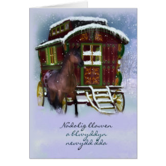 Welsh Christmas Card - Horse And Old Caravan - Nad
