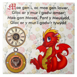 Welsh Nursery Rhyme / Hwiangerddi Tile