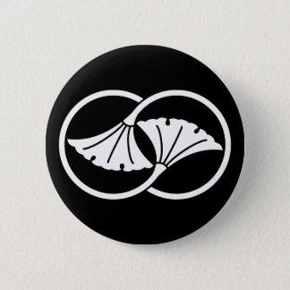 Wheel difference ginkgo 2 inch round button