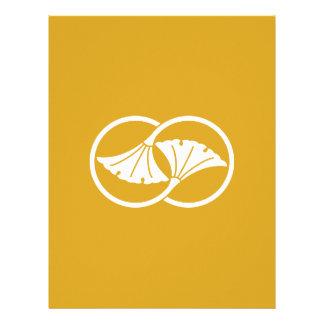 Wheel difference ginkgo letterhead