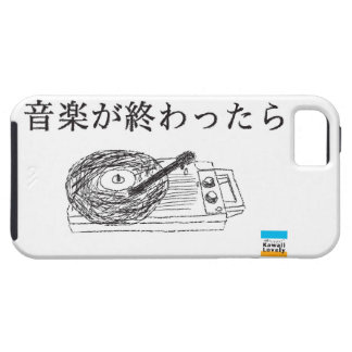 When The Music's Over in Japanese iPhone 5 Cover