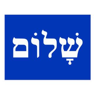 White and Blue Shalom Postcard