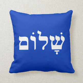 White and Blue Shalom Throw Pillow