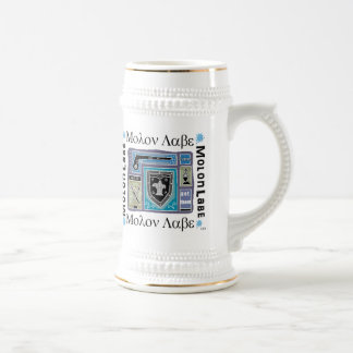 White and Gold Beer Stein with Molon Labe Logo