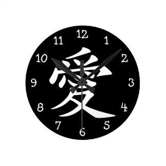 White Chinese Love Symbol Round Wallclock