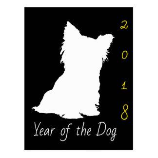White Cute Dog Chinese New Year 2018 Black PostC Postcard