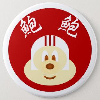 White Helmet 鮑 鮑 Colossal, 6 Inch Round Button
