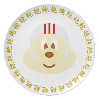 White Helmet 鮑 鮑 Melamine Plate - Chinese Text