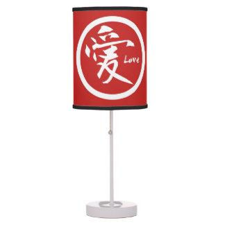 White Japanese kamon | Japanese symbol for love Table Lamp