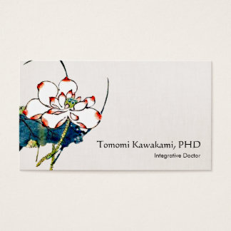 White Lotus Flower Holistic and Natural Medicine Business Card