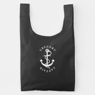 White Nautical Boat Anchor Monogramed