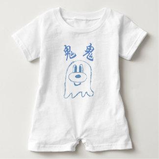 White & Pastel Blue 鬼 鬼 Baby Romper 2