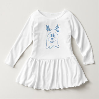 White & Pastel Blue 鬼 鬼 Toddler Ruffle Dress 2