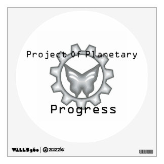 White Project Logo Wall Decal 3