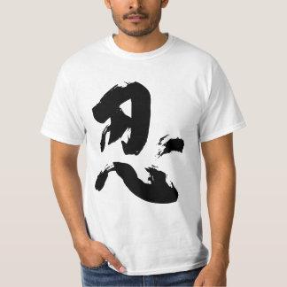 White t-shirt - Nin