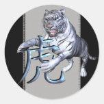 White Tiger and Chinese Symbol Round Sticker