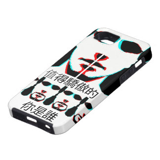 Who you are iphone 5 case
