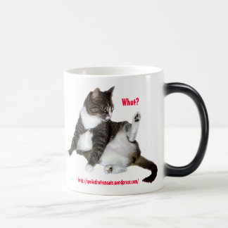 Whut? Cat Mug