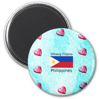 Wikang Filipino Language And Philippines Flag Magnet