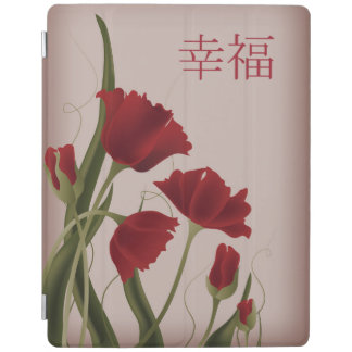 "Wild red poppies ""Happiness"" iPad cover"