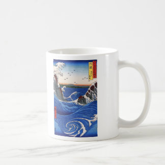 Wild sea breaking on the rocks, Hiroshige Coffee Mug