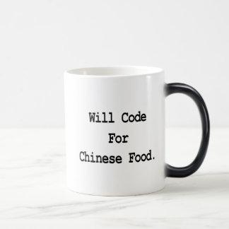 will code for chinese food coffee mug