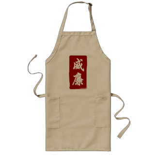 William 威廉 translated to Chinese Long Apron