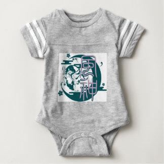 Wind God Baby Bodysuit