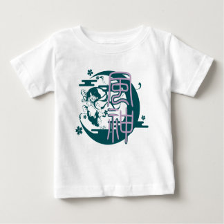 Wind God Baby T-Shirt