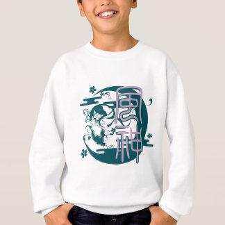 Wind God Sweatshirt