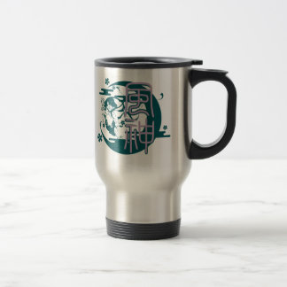 Wind God Travel Mug