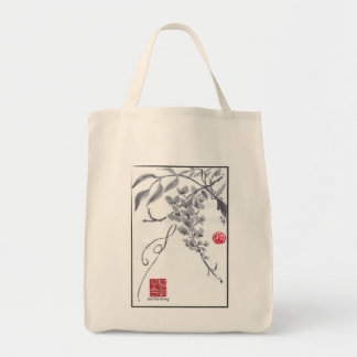 """Winding Ways"" SumiSack Organic Tote Bag"