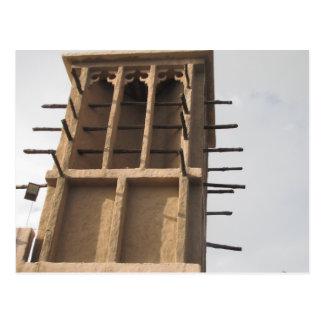 Windtower in Dubai Postcard
