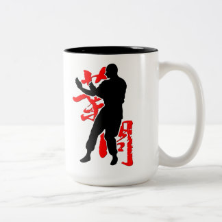 "Wing Chun ""Ip Man"" Two-Tone Coffee Mug"