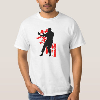 "Wing Chun ""Training"" T-Shirt"
