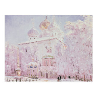 Winter in the Trinity-St. Sergius Lavra Postcard