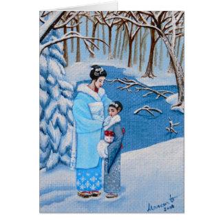"""Winter Stroll"" Card"
