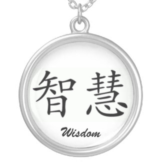 Wisdom Silver Plated Necklace