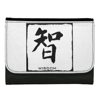 Wisdom Wallet