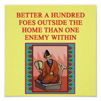 wise chinese proverb poster