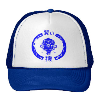 Wise Monkey Blue Trucker Hat