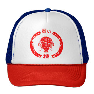 Wise Monkey Design Red Trucker Hat