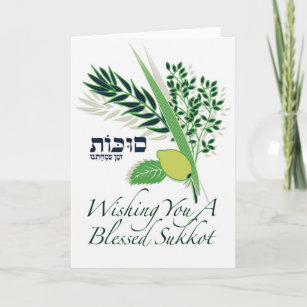 Feast of tabernacles cards greeting cards more zazzle ca wishing you a blessed sukkot greeting card m4hsunfo
