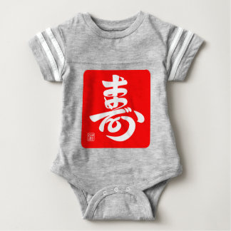 With 寿 the B quadrangular angular circular red Baby Bodysuit