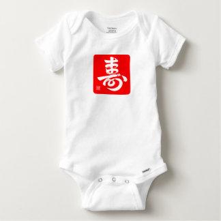 With 寿 the B quadrangular angular circular red Baby Onesie