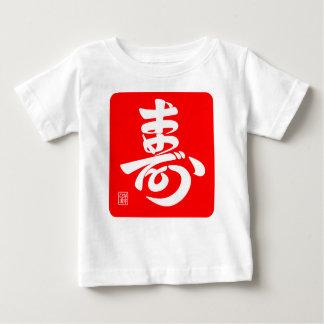 With 寿 the B quadrangular angular circular red Baby T-Shirt